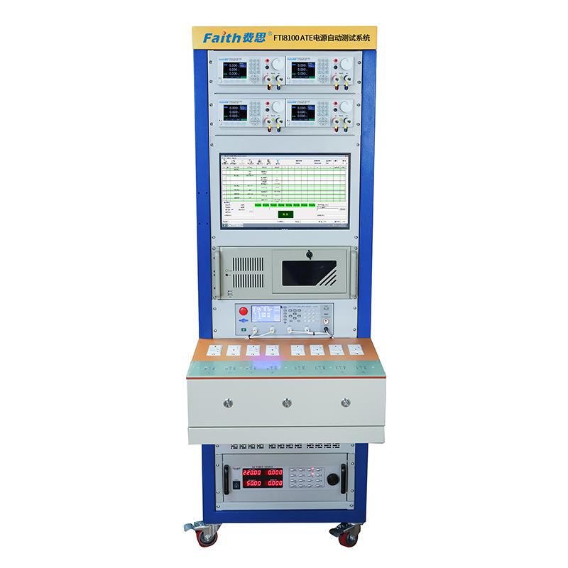 标准成品系列:FTI8100