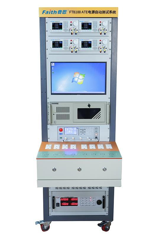 标准成品系列:FT8100