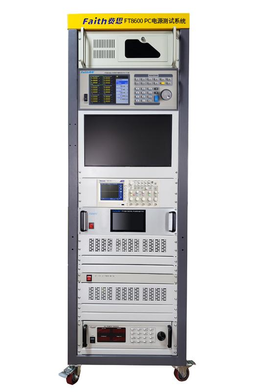 电脑电源系列:FT8600
