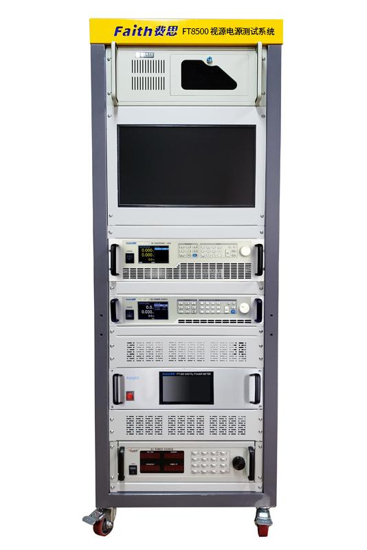电视电源系列:FT8500