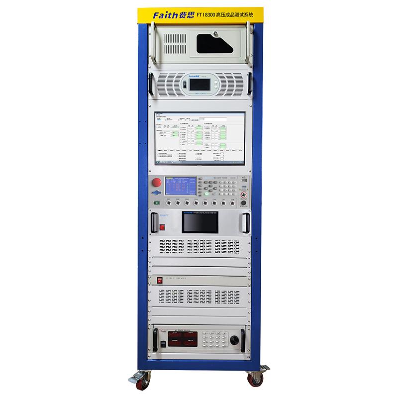 高压成品系列:FTI8300